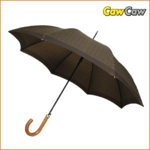 ルイヴィトン 雨傘 ワンプッシュ式 長傘 モノグラム M70107 パラプルュイ シプレ 傘 ブラウン LOUIS VUITTON|cawcaw