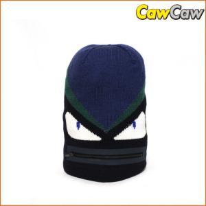 フェンディ FENDI 帽子 ニット帽 モンスター ファスナー FXQ053 新品|cawcaw