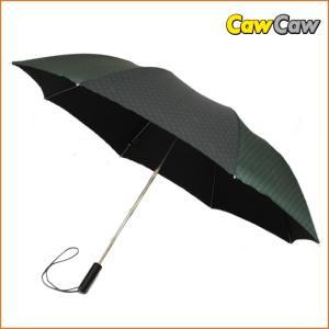 フェンディ FENDI 折り畳み傘  雨傘|cawcaw