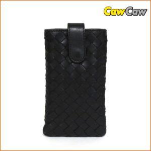 ボッテガヴェネタ イントレチャート フラップ シガレットケース ブラック BOTTEGA VENETA|cawcaw