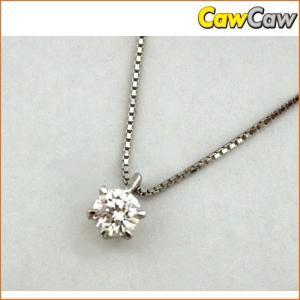 プラチナ ネックレス ダイヤトップ|cawcaw