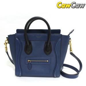 セリーヌ  CELINE 2WAY ハンドバッグ ショルダーストラップ付き ラゲージ ナノショッパー 168243|cawcaw
