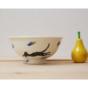黒猫 子ども用茶碗 黄/青 11cm  小さめ茶碗 廣川みのり |cayest