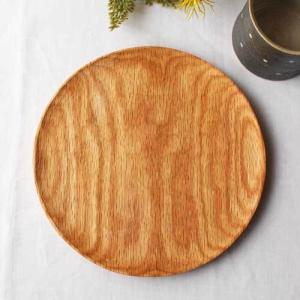 木製プレート 丸皿 21cm パン皿 甲斐幸太郎 レッドオーク 日本製 トレイ おしゃれ|cayest