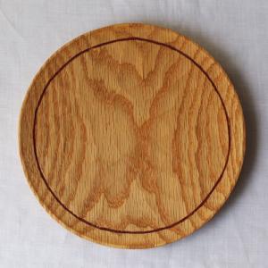 木製プレート 丸皿 18cmライン パン皿 甲斐幸太郎 レッドオーク 日本製 トレイ|cayest