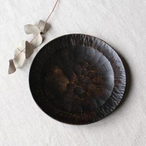 漆器 木製食器 丸皿 アルダー拭漆 18cm 6寸 甲斐幸太郎 木の器|cayest