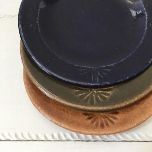 花紋丸皿 14cm 小皿 取り皿 銘々皿 河原崎優子 信楽焼 食器 和食器 おしゃれ|cayest