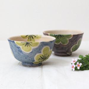 大梅 かわいい お茶碗 めし碗 和食器 カラフル おしゃれ 廣川みのり|cayest