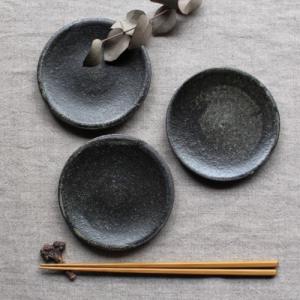 小皿 豆皿 グレー 灰釉 黒 お醤油皿 丸皿 11cm 和食器 信楽焼|cayest