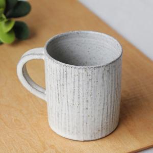 かさねマグカップ 白 陶器 しのぎ 三宅直子 おしゃれ カップ|cayest