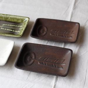 小皿 豆皿 的矢 四角皿 長方形 お醤油皿 和食器 縁起物|cayest
