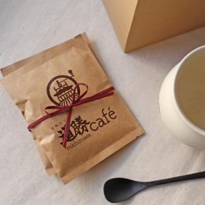 コーヒードリップバッグ 道勝ブレンド 5個 ギフトセット オーガニックコーヒー おいしいコーヒー 父の日|cayest