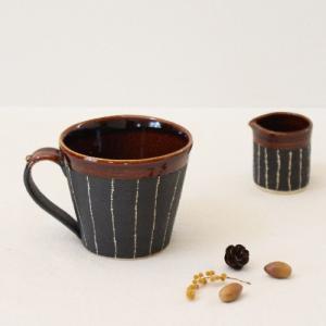 マグカップ 陶器 アメ釉 黒 ストライプ  信楽焼 日本製 おしゃれ|cayest
