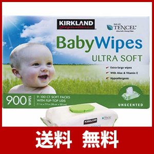 KIRKLAND TENCEL Baby Wipes ULTRA SOFT カークランド ベビーワイ...