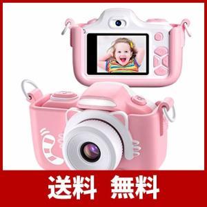 子供用カメラ TurnRaiseミニデジタルカメラ自撮可能 2.0インチ液晶ディスプレイ キッズカメラ 1600万画素 1080P録画 USB充電 2