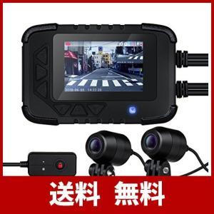 DV688 バイク用 前後2カメラ ドライブレコーダー 2.35インチ 200万画素 1080P 防...