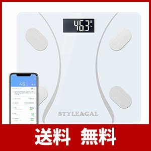 【2019年最新版】体重計 、STYLEAGAL 体脂肪・体組成計 Bluetooth対応 乗るだけ...