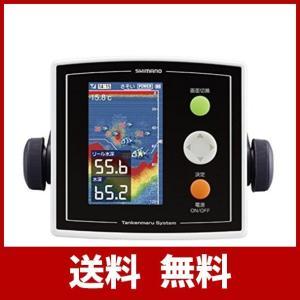 シマノ(SHIMANO) 魚探 13 探見丸 CV FISH 30412