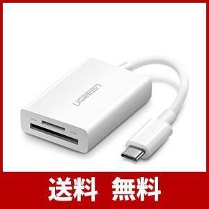 UGREEN sdカードリーダー USB Type-C 2-in-1 アンドロイド スマホ カードリ...