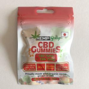 CBD グミ HEMPBaby CBD15mg 5個  CBD75mg含有 快眠  生活リズム  睡眠 サプリ|cbd-life