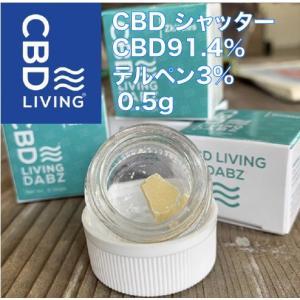 CBD LIVING 固形ワックス 0.5g 超高濃度 CBD91.4% ナチュラルテルペン3%|cbd-life