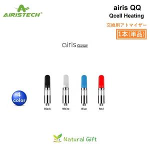 Airistech airis Quaser CBD ワックス用 エアリステック エアリス クエーサ...