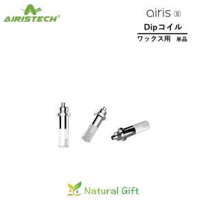 Airistech airis 8 Dip coil エアリスエイト Dipコイル ディップコイル ...