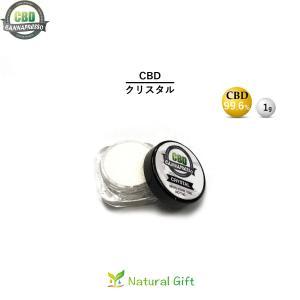 CBD CRYSTAL CANNAPRESSO 1g CBD含有量 1000mg カンナプレッソ ク...