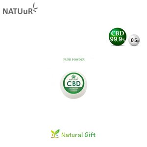 NATUuR CBD PURE POWDER 0.5g 500mg CBD 99.9% ナチュール ...