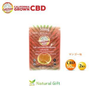 CBD Gummies Napa Nectar 50mg by California Grown C...