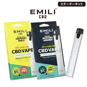 CBD リキッド EMILI CBD スターターキット 5% 高濃度 高純 AZTEC アステカva...