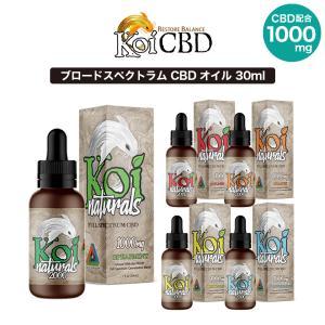 Koi Naturals CBD オイル 30ml 1000mg フルスペクトラムブレンド 高濃度 高純度 オーガニック CBD ヘンプ|cbdonline