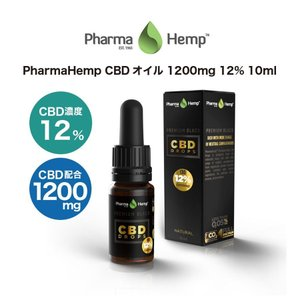 CBD オイル プレミアムブラック フルスペクトラム PharmaHemp ファーマヘンプ 1200mg 12% 10ml  高濃度 高純度|cbdonline