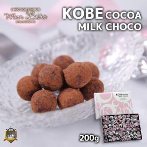 神戸土産 モンロワール 神戸ココアミルクチョコレート 200g