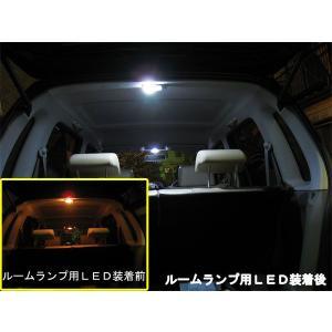 シボレーMW 適合 LEDルームランプ フルセット|cbparts