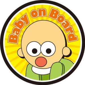 配線不要! パワーデカール Baby On Board 赤ちゃんが乗っています 光るLEDデカール|cbparts