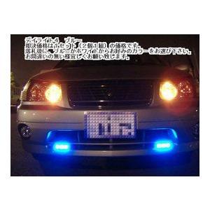 高輝度!LEDデイライト4|cbparts