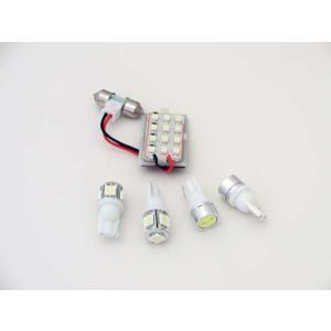 H15〜17年式 三菱 EKクラッシィ 適合 LEDルームランプ フルセット H81W|cbparts