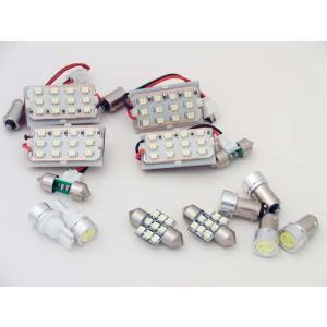 H14〜22年式 日産 エルグランド 適合 LEDルームランプ フルセット E51|cbparts