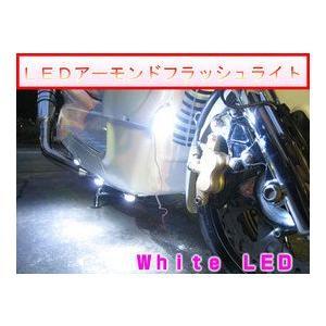 LEDストロボフラッシュライト|cbparts