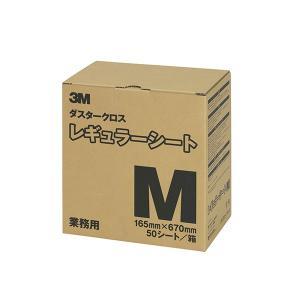 3M スリーエム ダスタークロス レギュラーシート M 50枚シート D/C REG M