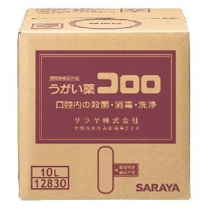 サラヤ うがい薬 コロロ 10L (BIBコック別売) 12...