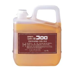 サラヤ うがい薬 コロロ 5L (カップ&ノズルセット 別売) 12834