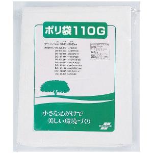テラモト ポリ袋110G 20枚入 (15袋入)
