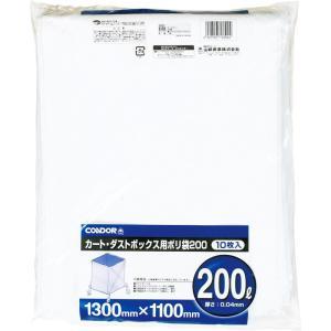 送料無料でお届けします ※1  ▼商品説明▼  カートの収納袋に装着すれば、ゴミの移しかえに便利です...