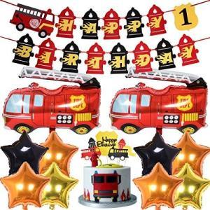 誕生日 消防車 飾り付け バルーン オレンジ 男の子 1歳 2歳 パーティー 記念日 お祝い 車風船 デコレーション cc2021