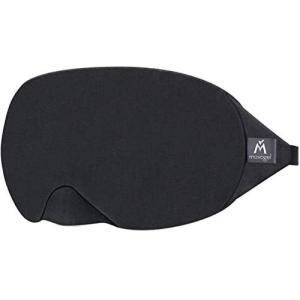 アイマスク 通気性抜群 安眠 自由調整可能 旅行 収納袋付 (ブラック)|cc2021