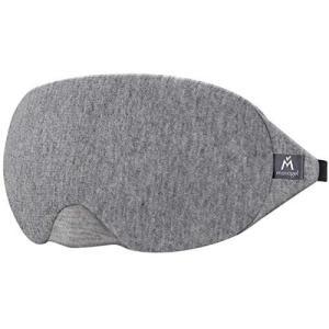 アイマスク 通気性抜群 安眠 自由調整可能 旅行 収納袋付 (グレー)|cc2021