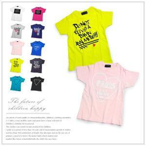 ポイント10倍 子供服 選べる10種類 GIRLS柄 半袖 Tシャツ 子供服 キッズ ジュニア トップス 子供服 女の子 子供 夏 かわいい おしゃれ 3|ccali