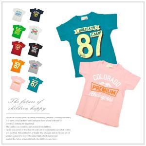 ポイント10倍 子供服 選べる10種類 プリント 半袖 Tシャツ 3 子供服 キッズ ジュニア トップス 子供服 男の子 女の子 子供 夏 3|ccali